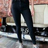 Нереальные джинсы скинни. Есть большие размеры