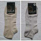 Мужские короткие носки в сеточку Теркурий 29 р.беж, серые