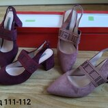 Мега распродажа женские замшевые туфли бордо и пудра