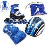 Роликовые коньки Maraton Combo - Маратон Комбо - комплект ролики, защита, шлем