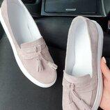 Женские натуральные замшевые туфли лоферы пудра на белой подошве из натуральной замши замша замш