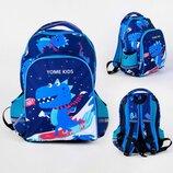 Школьный рюкзак yome динозаврик 4352