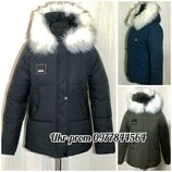 Зимняя женская куртка, пуховик 44-52рр