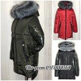 Зимняя женская куртка пуховик 46-52рр