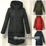 Р 44-52. Женская зимняя куртка пуховик