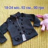Куртка europe kids, курточка, косуха trendy girls, пиджак, жакет