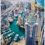 Картина по номерам Дубай GX24546