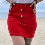 юбка стрейчевая