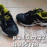 Фірмові кросівки р.34.5