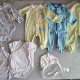 Комплект одежды для новорожденного мальчика