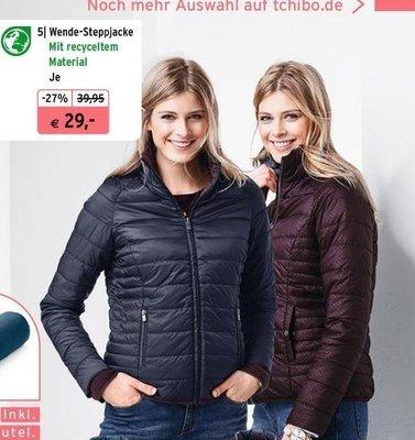 Продано: Шикарная двухсторонняя куртка, от TCM Tchibo Германия