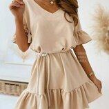 платье Ткань- софт Цвет-Пудра. Беж