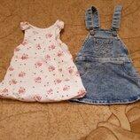 Сарафанчик для маленьких модниц
