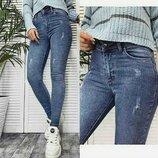 Распродажа Нереальные джинсы скинни в двух цветах