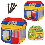 Палатка детская арт.905 0508