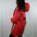Куртка Зима Р-Ры 44 46 48 50 52 54 56 Представляем вам стеганую куртку прямого кроя, котора