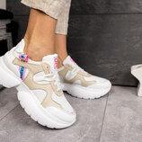 Кожаные бело-бежевые кроссовки