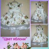 Нарядное пышное детское платье