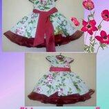 Пишна нарядна дитяча сукня