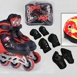 Ролики раздвижные Best Roller р 27-30, 30-33, 34-37 с шлемом и защитой красные
