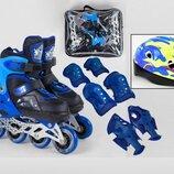 Ролики раздвижные Best Roller р 27-30, 30-33, 34-37 с шлемом и защитой синие