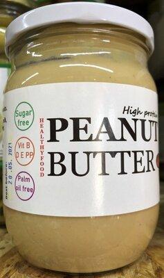 Арахисовая паста без глютена без сахара без пальмового масла Витамин B D E PP Арахисовая паста Penau