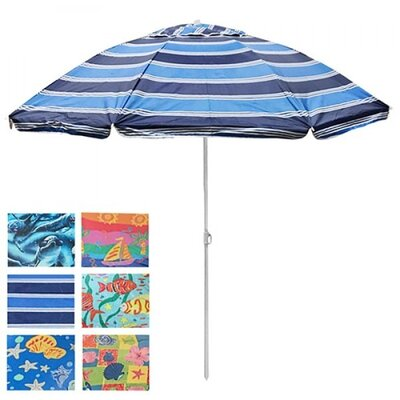 Зонт пляжный антиветер d2.0м серебро микс MH-2060