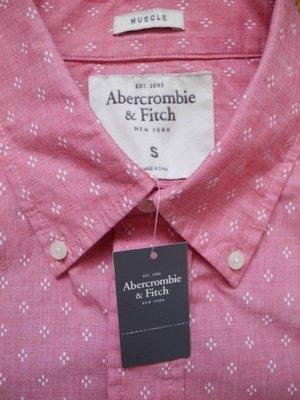 Мужская рубашка сочная в узорчик Abercrombie and Fitch S M