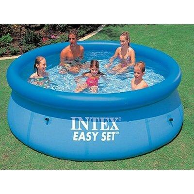 Бассейн надувной Интекс 28120