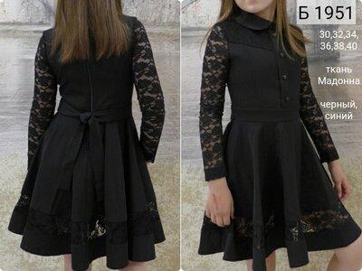 Школьный сарафан, платье школьное