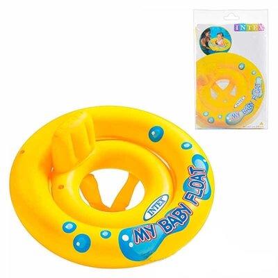 Детский надувной круг плотик для плавания Intex 59574 сиденье