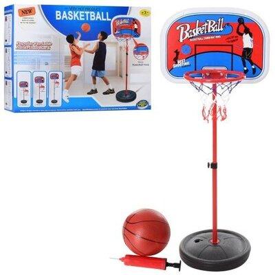 Баскетбольное кольцо mr 0148 стойка, сетка, надувной мяч, насос, высота 1,2 м