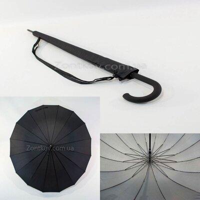 Продано: Президентский зонт-трость Mario c диаметром купола 120 см. на 16 спиц 1018