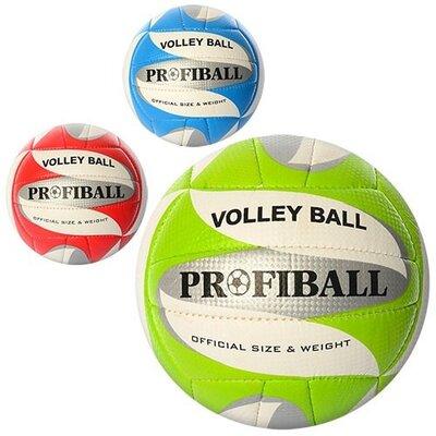 Мяч волейбольный 1103 Три цвета