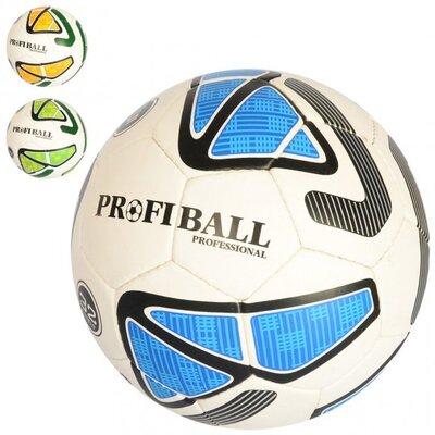 Мяч футбольный 2500-156 Размер5 PU Три цвета