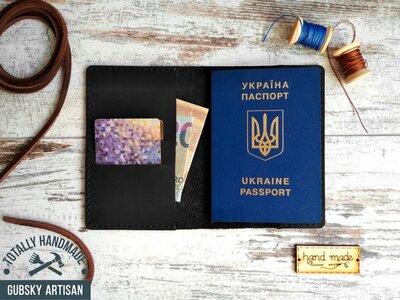 Обложка для паспорта чехол для документов из кожи чёрная