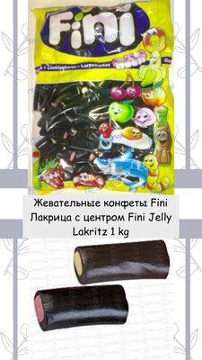 Жевательные конфеты Fini Лакрица с центром Fini Jelly Lakritz 1 kg
