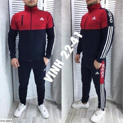Мужской спортивный костюм Adidas Адидас DW-8083 расцветки