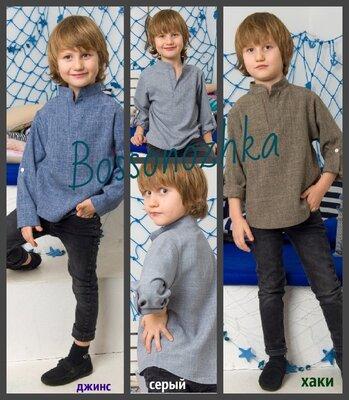 116-140. заміри. Сорочка для хлопчика. Шкільна сорочка льон. Льняные рубашки для мальчиков