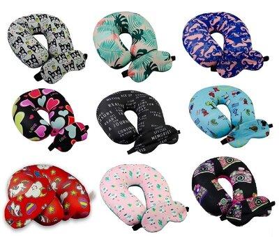 Набор подушка для путешествий маска для сна
