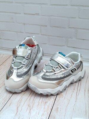 Крутые кроссовки 32-37р