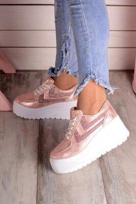 Единственные Шикарные Изумительно Модные Туфли Кроссовки Пудра С Золотым Напылением