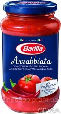 Соус томатный Barilla Arrabbiata 400 грамм