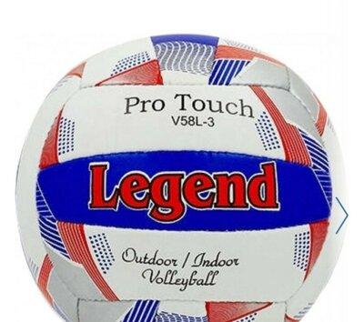 Волейбольный мяч Legend PU