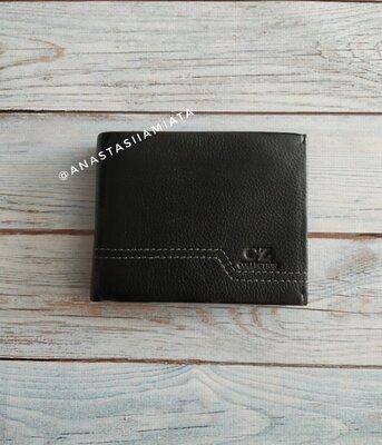 Мужской кошелек, портмоне