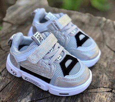 Отличные кроссовки для малышей