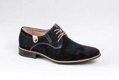 Туфлі замшеві-стиль та якість