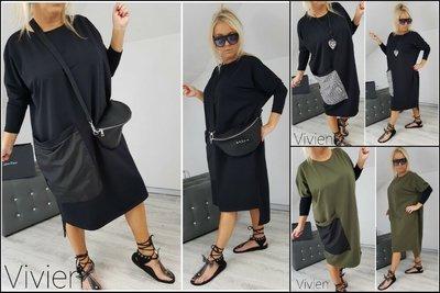 Продано: Платье батал, 48 - 64 размеры платье деловое, платье осень