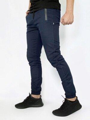 Котоновые штаны Intruder Chesst синие