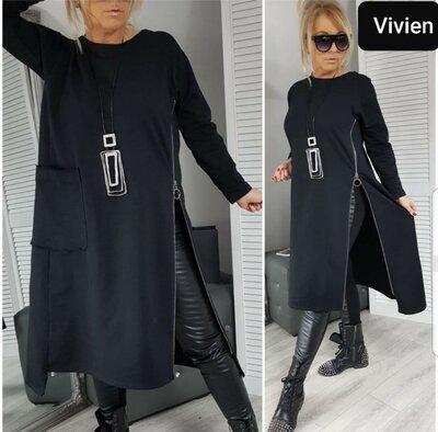 Платье туника, платье двухнить, 48 - 64 снова в наличии